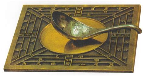 Four Great Inventions of Ancient China - The chinaesljob