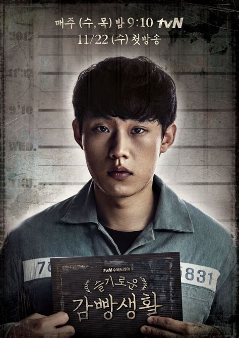 """""""Prison Playbook"""" Introduces 24 Characters With Intriguing"""