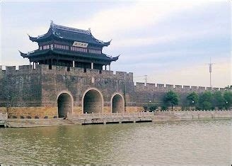 GRAND CANAL AND OTHER WATER PROJECTS IN ANCIENT CHINA