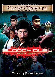 Bloody Duel: Life and Death - Wikipedia
