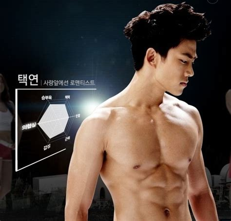 """2PM's Taecyeon Flaunts Abs and Muscles in """"Men's Health"""