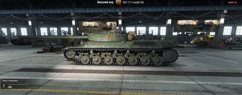 WZ-111 model 5A new explored Chinese TT of the tenth level WoT