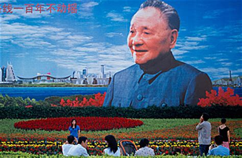 Deng Xiaoping Set Off Seismic Changes in China - TIME